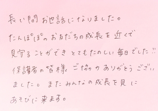 19-03-31-15-12-53-832_deco.jpg