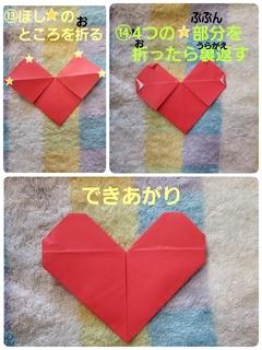 20-04-09-13-26-33-555_deco.jpg