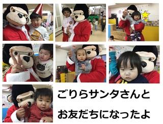 IMG_0034.JPG